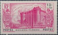 Kwangchowan 1939 150th Anniversary of the French Revolution d
