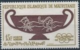 Mauritania 1969 18th Olympic Games, Tokyo a