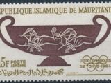 Mauritania 1969 18th Olympic Games, Tokyo