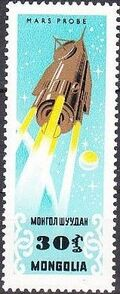 Mongolia 1964 Space Research e