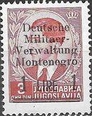 Montenegro 1943 Yugoslavia Stamps Surcharged under German Occupation b