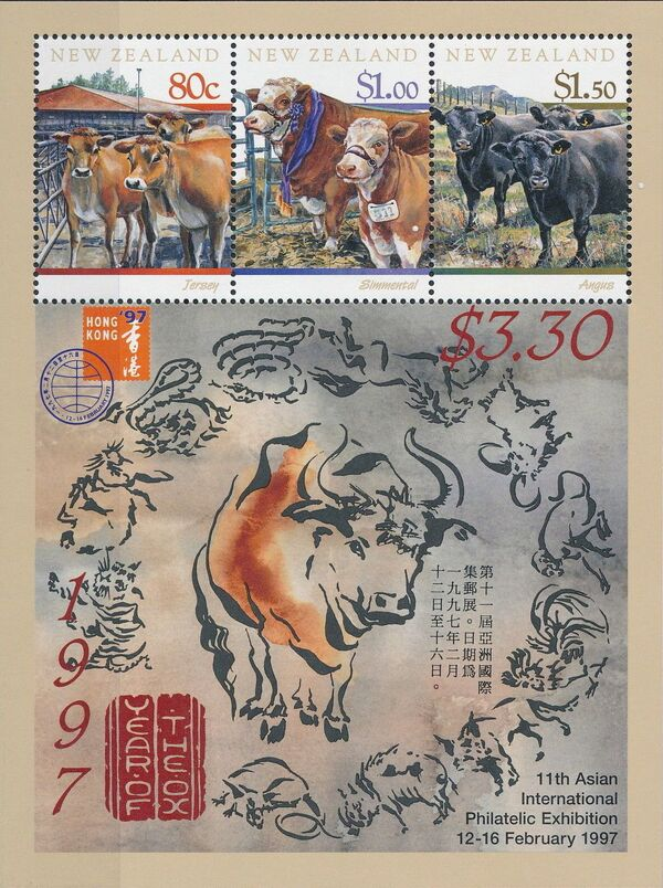 New Zealand 1997 Year of the Ox h