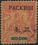 Pakhoi 1903 Stamps of Indo-China Surcharged k