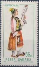 Romania 1968 Folk Costumes c