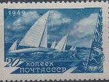 Soviet Union (USSR) 1949 Sports