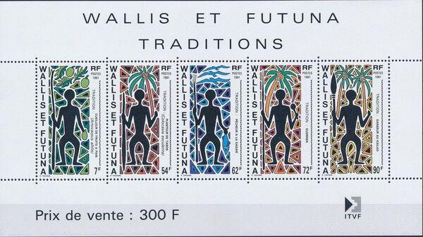 Wallis and Futuna 1991 Traditions g