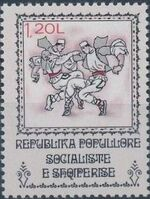 Albania 1977 National Costumes and Folk Dances (1st Issue) g
