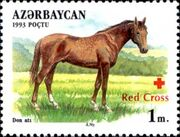 Azerbaijan 1997 Red Cross - Horses d