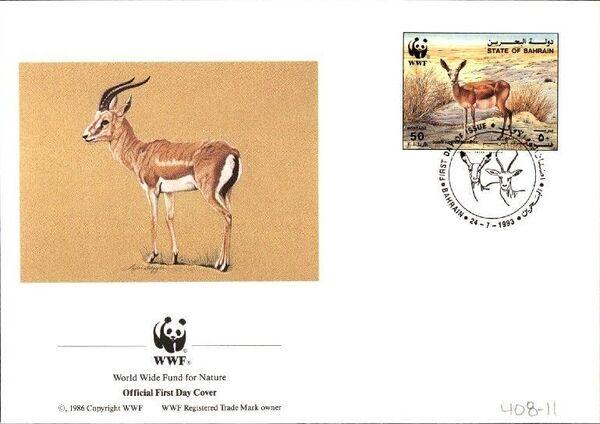 Bahrain 1993 WWF - Sand Gazelle FDCb