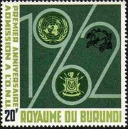 Burundi 1963 1st Anniversary of Admission to the United Nations d