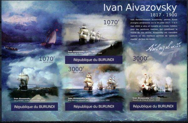 Burundi 2012 Paintings by Ivan Aivazovsky (Sailing Ships) l