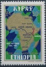 Ethiopia 1977 Nairobi Highways d