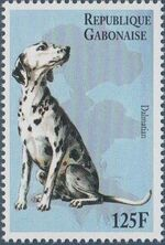 "Gabon 1996 ""China '96"" Philatelic Exhibition - Dogs a"