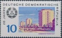 Germany DDR 1969 20th Anniversary of DDR d