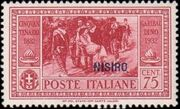 Italy (Aegean Islands)-Nisiro 1932 50th Anniversary of the Death of Giuseppe Garibaldi f