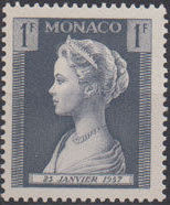 Monaco 1957 Birth of Princess Caroline a