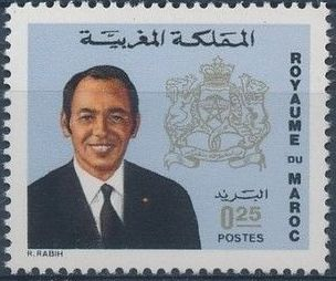 File:Morocco 1973 King Hassan II & Coat of Arms g.jpg