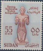 Sudan 1961 Save Historic Monuments in Nubia c