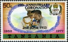 Tanzania 1978 25th Anniversary of Coronation of Queen Elizabeth II a