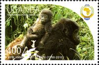 Uganda 2011 30th Anniversary of Pan African Postal Union (PAPU) c