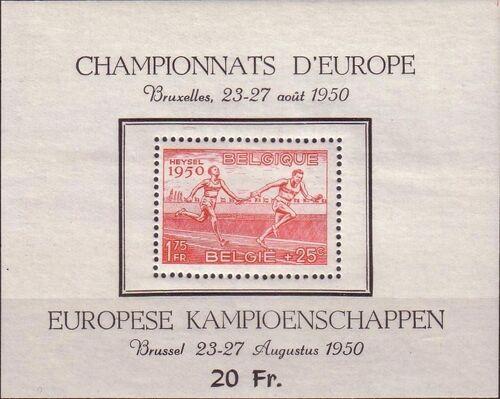 Belgium 1950 European Athletic Games SSa