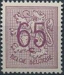 Belgium 1951 Heraldic Lion (1st Group) h