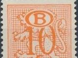 Belgium 1952 Official Stamps (Heraldic Lion with Numeral and B in oval)