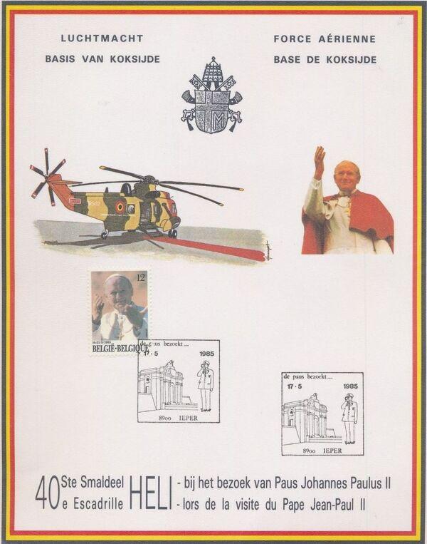 Belgium 1985 Visit of Pope John Paul II SPc