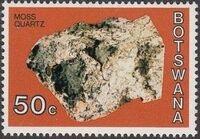 Botswana 1974 Rocks and Minerals l