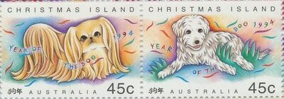 Christmas Island 1994 Year of the Dog c
