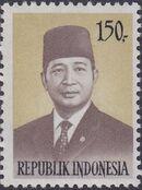 Indonesia 1974 President Suharto - Definitives f