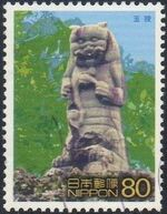 Japan 2002 World Heritage (2nd Series) - 10 Gusuku of Ryukyu Islands a