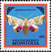 Mongolia 1986 Butterflies and Moths f