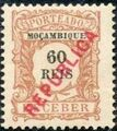 Mozambique 1916 Postage Stamps from 1904 Overprinted REPUBLICA f.jpg