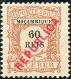 Mozambique 1916 Postage Stamps from 1904 Overprinted REPUBLICA f