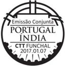 Portugal 2017 Portugal-India Joint Issue PMc