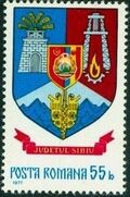 Romania 1977 Coat of Arms of Romanian Districts q