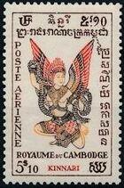 Cambodia 1953 Kinnari Goddess e