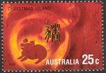 Christmas Island 2002 Year of the Horse n