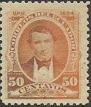Ecuador 1894 President Vicente Rocafuerte f