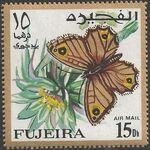 Fujeira 1967 Butterflies (Air Post Stamps) a