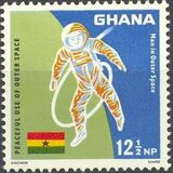 Ghana 1967 Achievements in Space c