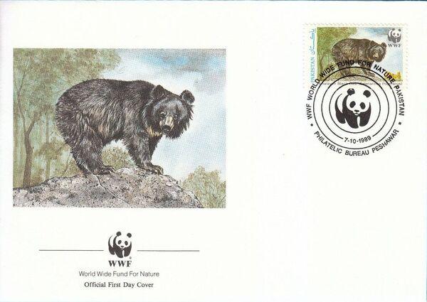 Pakistan 1989 WWF Asiatic Black Bear FDCc