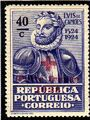 Portugal 1928 Red Cross - 400th Birth Anniversary of Camões d.jpg