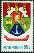 Romania 1977 Coat of Arms of Romanian Districts h