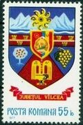 Romania 1977 Coat of Arms of Romanian Districts w