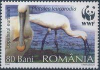 Romania 2006 WWF Eurasian Spoonbill c