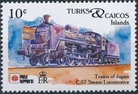Turks and Caicos Islands 1991 Expo PhilaNippon - Locomotives b