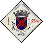 Angola 1963 Coat of Arms - (1st Serie) r