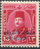 Egypt 1952 Stamps of 1937-1951 Overprinted g